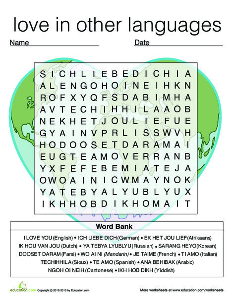 Second Grade Holidays Worksheets: Love in Other Languages