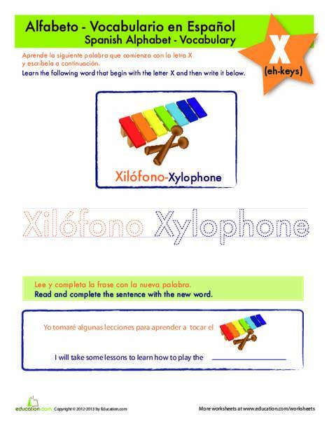 First Grade Foreign language Worksheets: Spanish Letter X