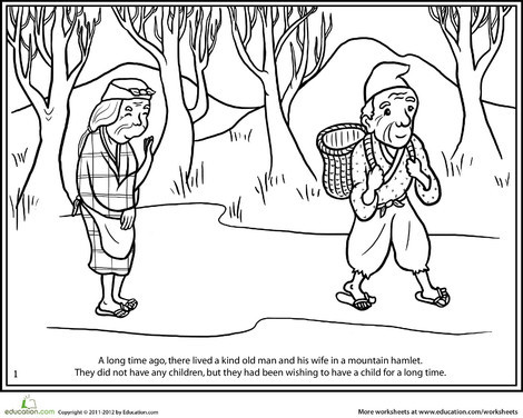 Second Grade Reading & Writing Worksheets: Flower Man Story
