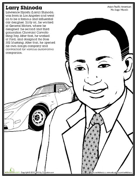 First Grade Coloring Worksheets: Larry Shinoda