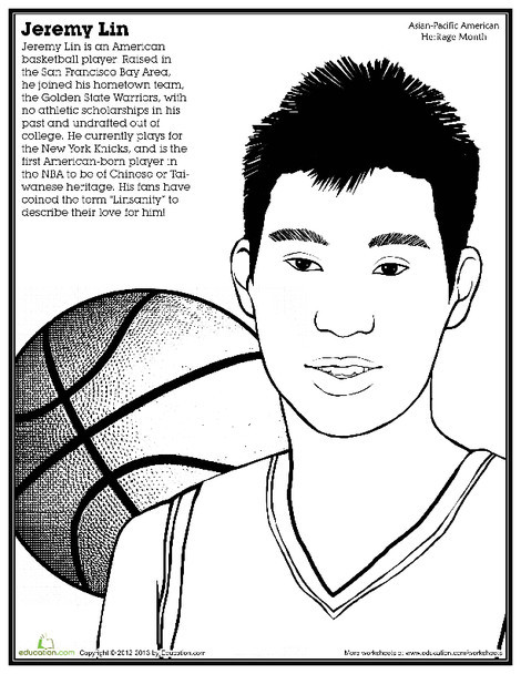First Grade Coloring Worksheets: Jeremy Lin