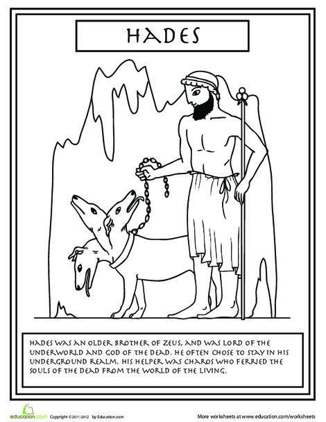 Second Grade Coloring Worksheets: Greek Gods: Hades