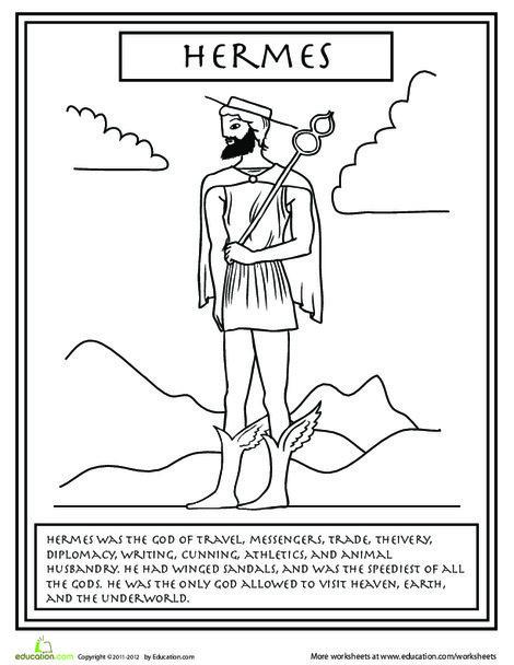 Second Grade Coloring Worksheets: Greek Gods: Hermes