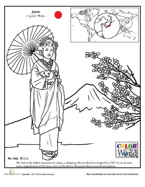 Second Grade Coloring Worksheets: Color the World! Mt. Fuji