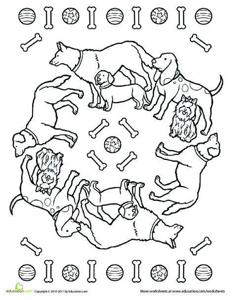 Second Grade Coloring Worksheets: Dog Mandala