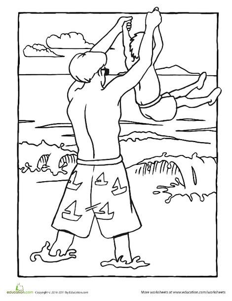 Kindergarten Seasons Worksheets: Beach Coloring Page