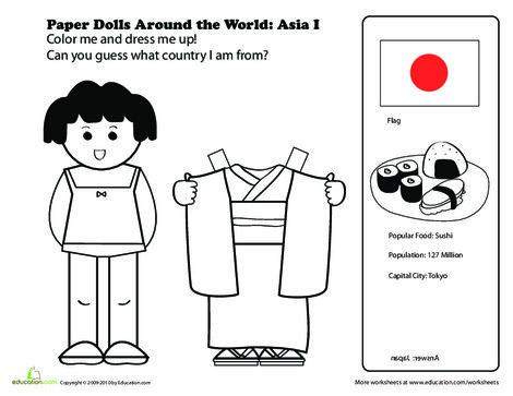 First Grade Social studies Worksheets: Japanese Paper Doll