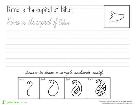 Second Grade Social studies Worksheets: Bihar Cursive Practice