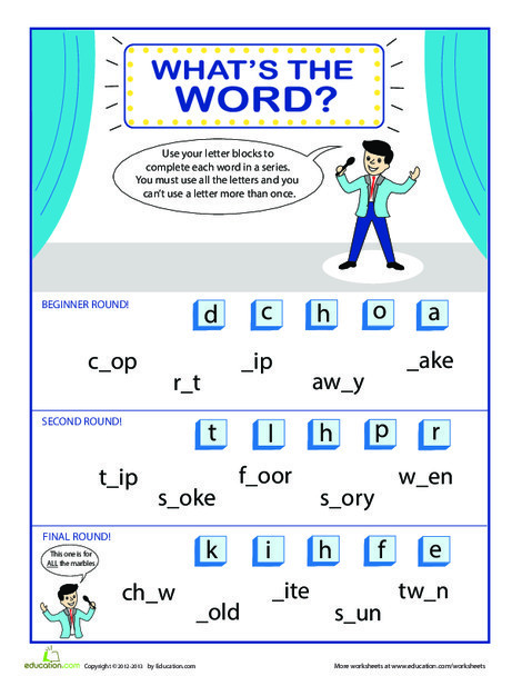 Second Grade Reading & Writing Worksheets: Missing Letter Game