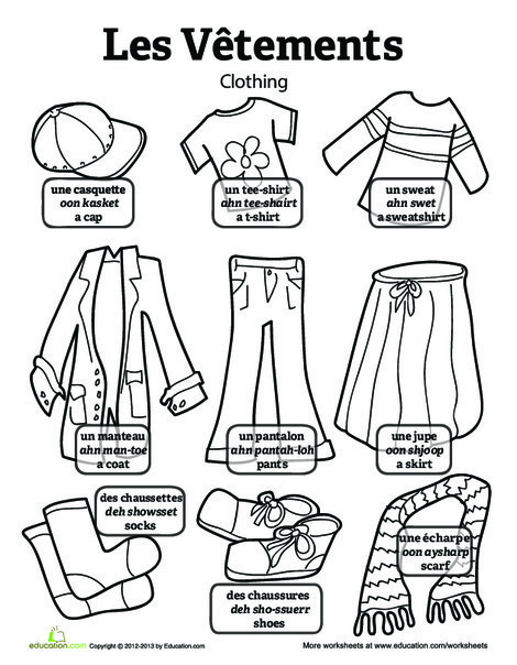 First Grade Foreign language Worksheets: Clothes in French