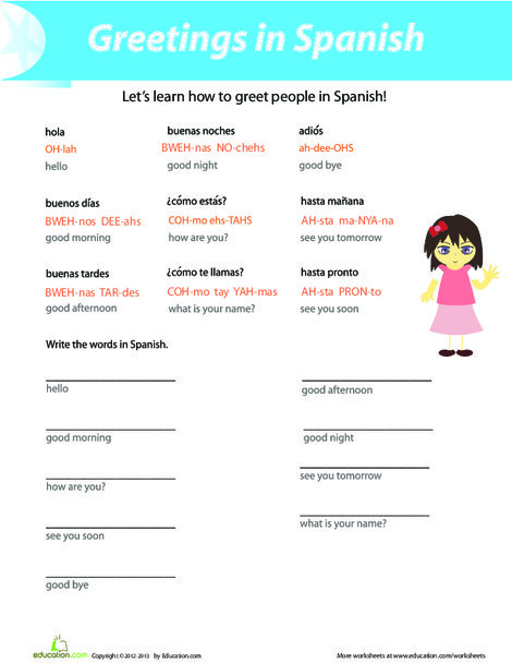 Fourth Grade Foreign language Worksheets: Greetings in Spanish