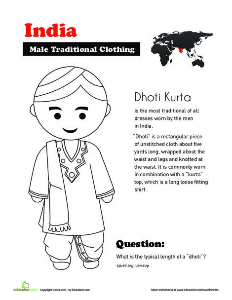 Second Grade Social studies Worksheets: Traditional Indian Clothing