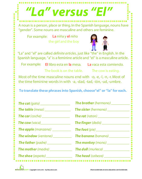 Fourth Grade Foreign language Worksheets: Nouns in Spanish