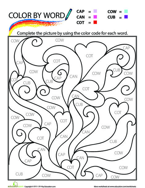 Kindergarten Reading & Writing Worksheets: Hearts Color by Sight Word