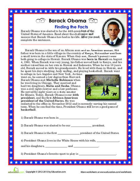 Second Grade Holidays Worksheets: Barack Obama Facts
