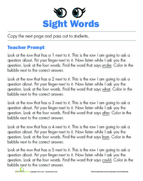 First Grade Reading & Writing Worksheets: Sight Words Test