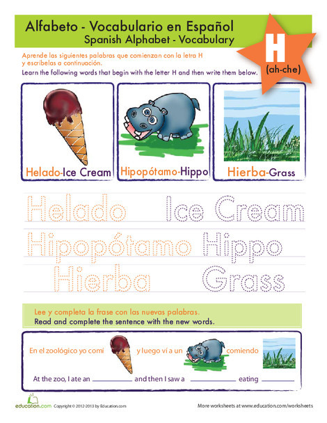 First Grade Foreign language Worksheets: Letter H in Spanish