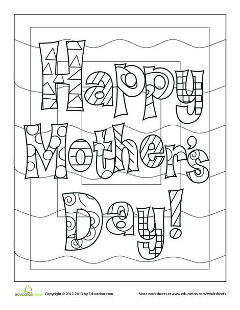 First Grade Holidays Worksheets: Happy Mother's Day!