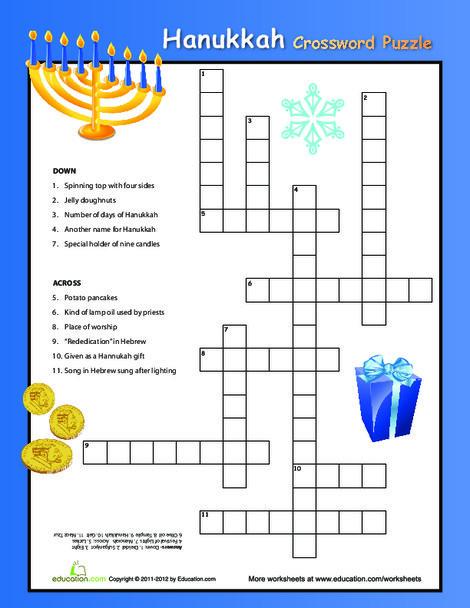 Fifth Grade Offline games Worksheets: Hanukkah Crossword Puzzle