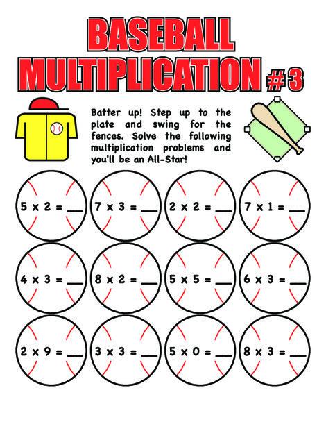 Third Grade Math Worksheets: Baseball Multiplication #3