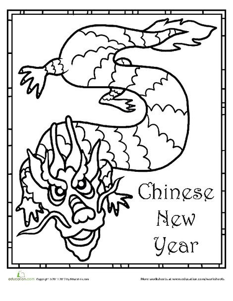 Preschool Holidays Worksheets: Chinese New Year Coloring Page