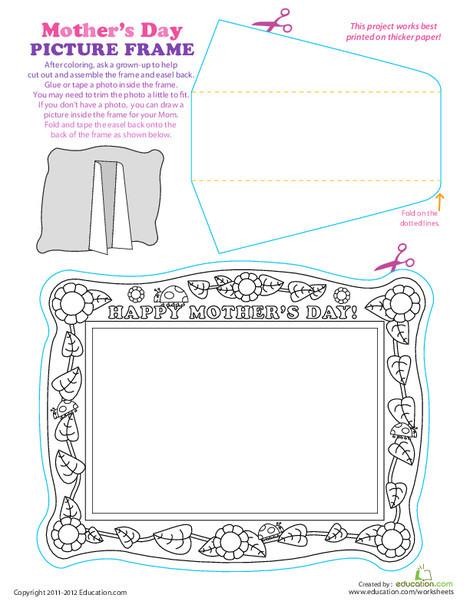 Kindergarten Arts & crafts Worksheets: Print a Paper Picture Frame for Mother's Day