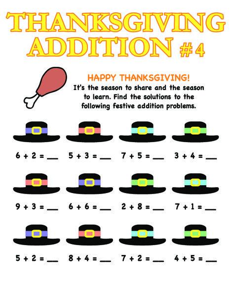 First Grade Math Worksheets: Thanksgiving Addition #4