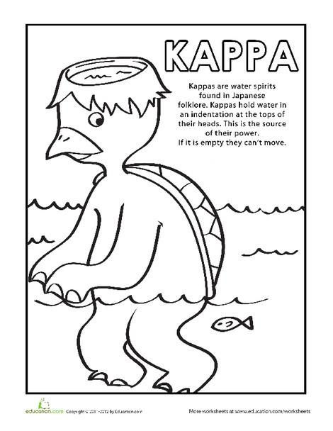 Second Grade Coloring Worksheets: Kappa Myth Coloring Page