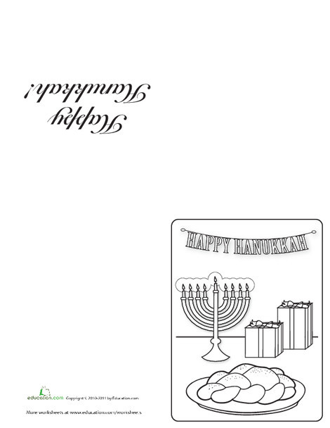 First Grade Holidays Worksheets: Hanukkah Greetings: Make a Menorah Card