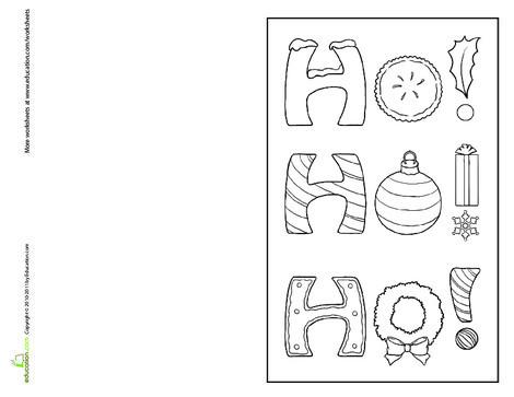 Kindergarten Arts & crafts Worksheets: Color a Holiday Card!