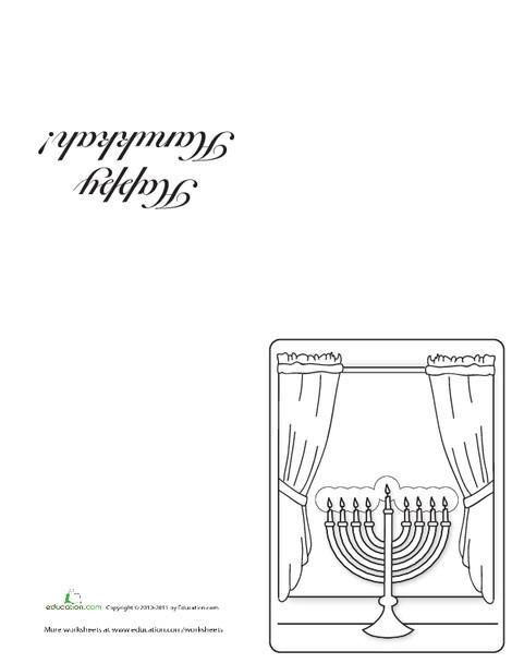 Kindergarten Holidays Worksheets: Hanukkah Card