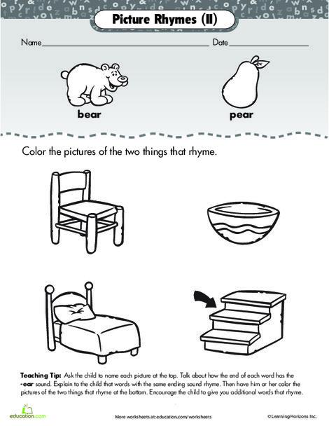"Preschool Reading & Writing Worksheets: ""EAR"" Sound Rhyming"