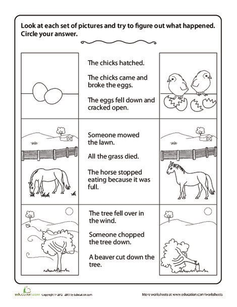 First Grade Reading & Writing Worksheets: Story Comprehension: Drawing Conclusions