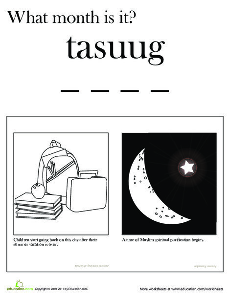 First Grade Reading & Writing Worksheets: Month of August