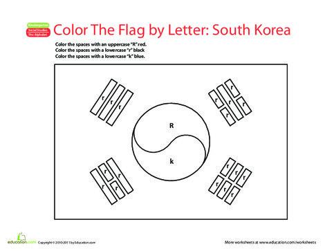 Kindergarten Reading & Writing Worksheets: Make a Color-by-Letter Flag: Korea