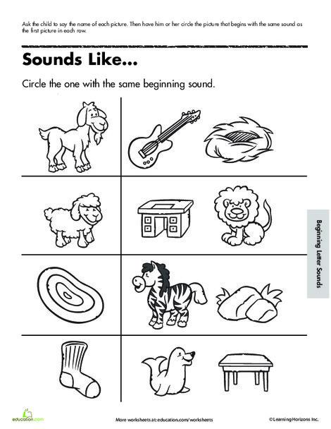 Preschool Reading & Writing Worksheets: Beginning Sounds Match-Up: Sounds Like...