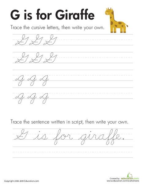 "Third Grade Reading & Writing Worksheets: Cursive Handwriting: ""G"" is for Giraffe"