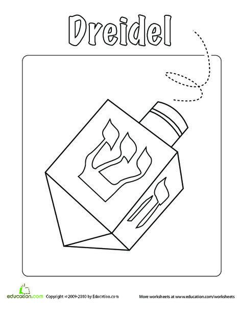Kindergarten Holidays Worksheets: Dreidel Coloring Page