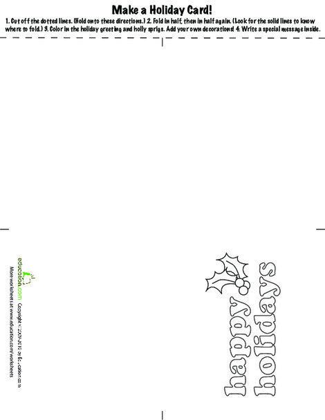 First Grade Arts & crafts Worksheets: Make a Holiday Card