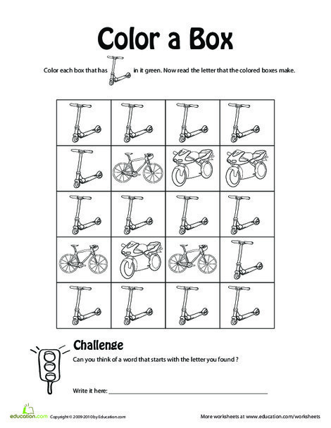 Kindergarten Reading & Writing Worksheets: Find the Hidden Letter: S