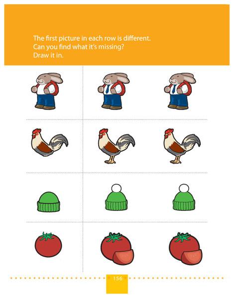 Preschool Math Worksheets: What's Missing? 1