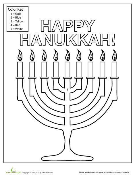 Kindergarten Holidays Worksheets: Hanukkah Menorah